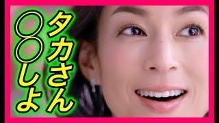チャンネル登録お願いいたしますm(__)m☆ http://bit.ly/2wQ6LNf 【冷淡...