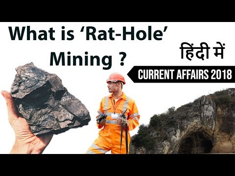 Rat Hole Mining क्या है? 15 Miners Trapped In Meghalaya Current Affairs 2018