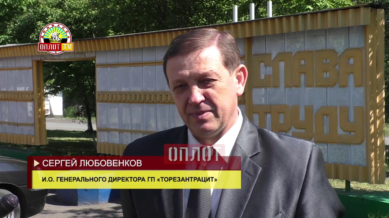 Наращивание угледобычи в ДНР