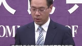 中国商务部:达成协议需美方拿出诚意