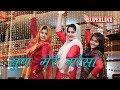 सुण मेरे मोसा सुणी के ना By Minakshi Panchal HARYANVI LOK GEET SUN MERE MOSA SUNI KE NA Ladies Song