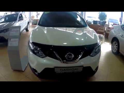 Nissan центр цены, Diyas Valikhan