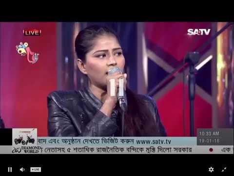শ্যাম কালিয়ার সোনা বন্ধু ।। sam kaliar sona bondhu re song by rashmi mirza
