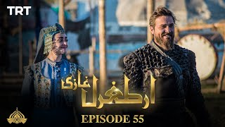 Ertugrul Ghazi Urdu | Episode 55 | Season 1