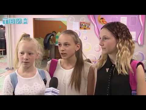 Зеленогорск Шк. 176 Телеканал ТВИН