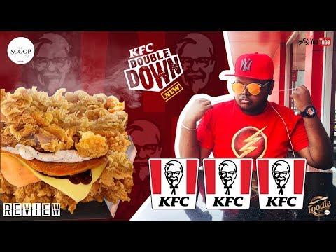 KFC Double Down Tamil Review   KFC Sri Lanka    Foddie By The Scoop TV   Ajith Jesudasan