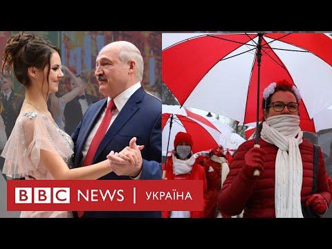 Протести у Білорусі - на що вони перетворилися