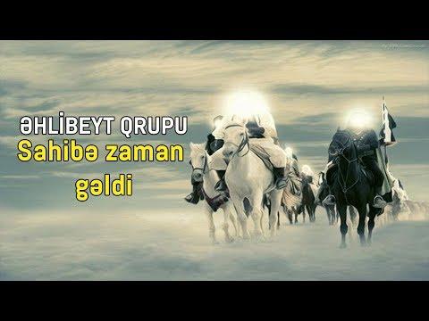 Əhlibeyt  qrupu - Sahibə zaman gəldi