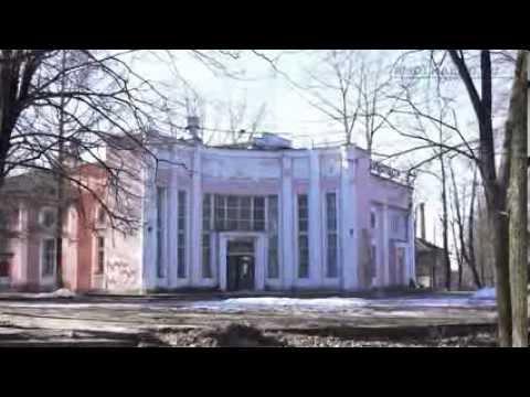 Кинотеатр в городе Ярцево
