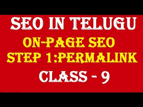 Permalink In Telugu - On Page Optimization Step 1 class 9