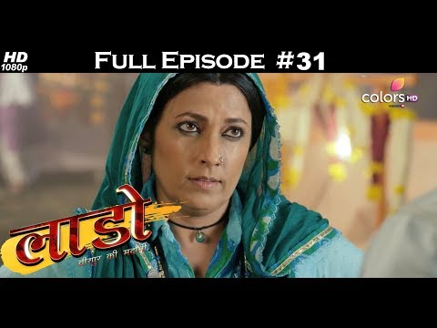 Laado - 18th December 2017 - लाडो - Full Episode