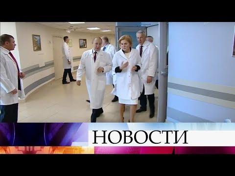 Смотреть В Санкт-Петербурге Владимир Путин встретился с врачами Национального медцентра. онлайн