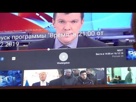 Вещяет Германия!  Фирмы МсDonald и РФ приняли Конституцию! 16.12.2019