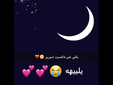 باقي على رمضان شهرين