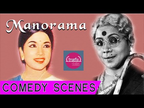 MANORAMA Tamil Comedy | Manorama Tamil Movies | Tamil Old Movies | Truefixstudios