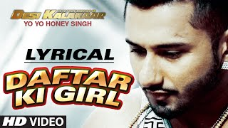 LYRICAL: Daftar Ki Girl Full Song with LYRICS | Yo Yo Honey Singh | Desi Kalakaar