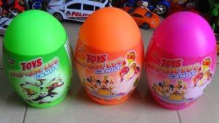 Сюрприз яйця іграшки динозавра і солодку цукерку очистити від шкірки яйця динозаврів і цукерки, смачний дитина студія