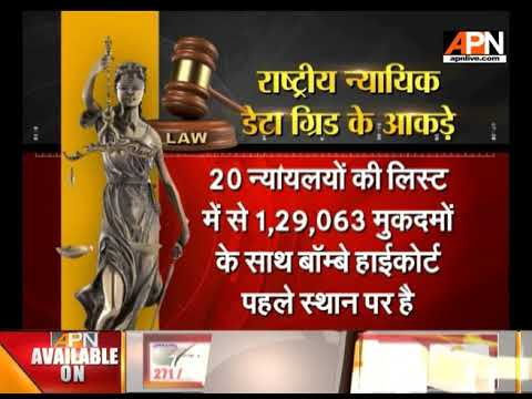 Punjab and Haryana High Court stands on secon place