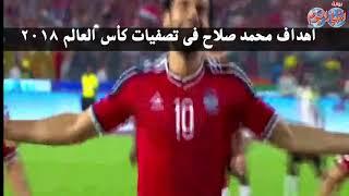 أخبار اليوم   محمد صلاح يتفوق على الخطيب وحسام حسن ومتعب والصقر