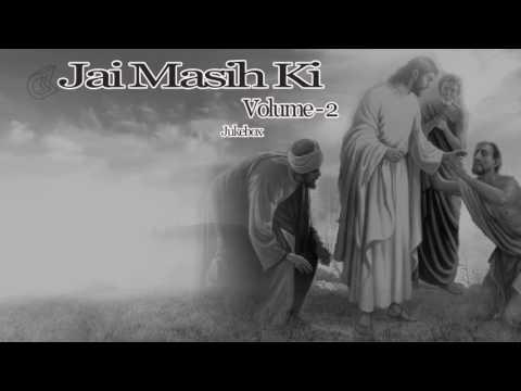 Jai Masih Ki - Volume 2 [Jukebox]   Hindi Christian Devotional Songs   YNR Videos