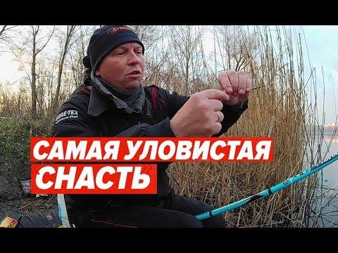 Самая уловистая снасть. Рыбалка на Днепре.