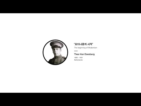 DesignTimeline - THEO VAN DOESBURG