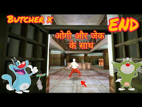 aspataal mein kasaee vala | Butcher x escape with Oggy and jack voice | the ghost