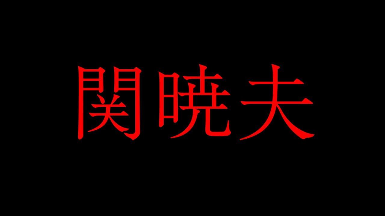 カード スキャン イルミナティ 【2021】イルミナティカードの予言する未来!日本はどうなるのか?