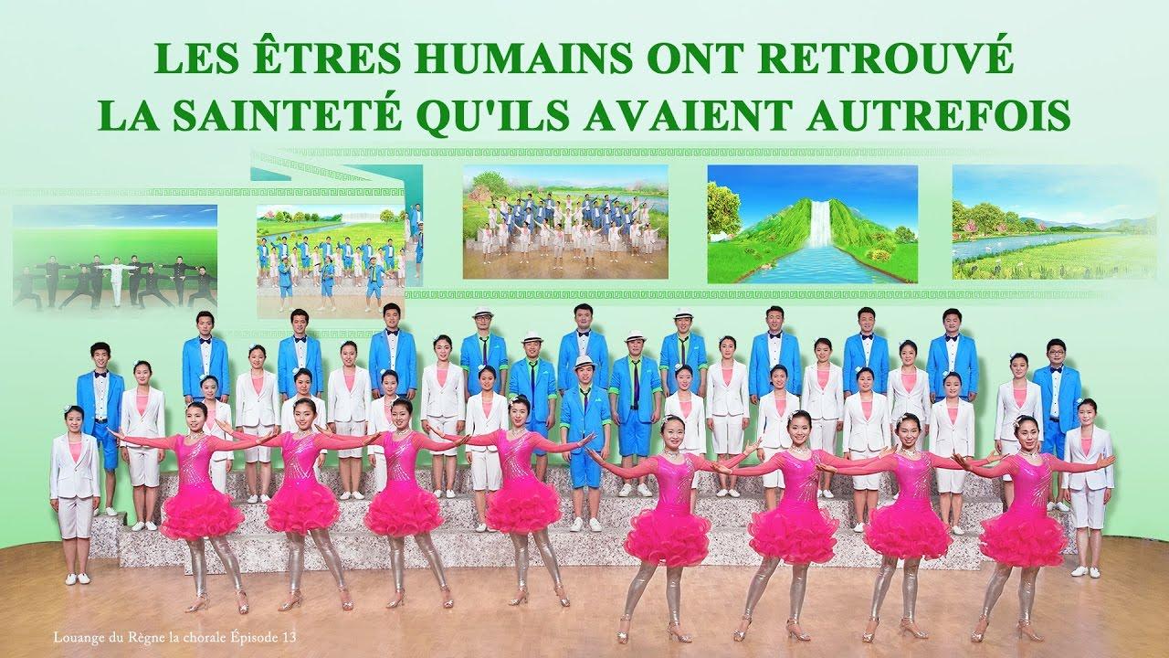 Louange du Règne Le chœur chinois Épisode 13   Bande-annonce officielle
