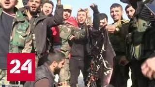 Армии Асада удалось разделить боевиков надвое