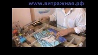 """Мастер-класс """"2-й видеоурок часть 2-я"""""""