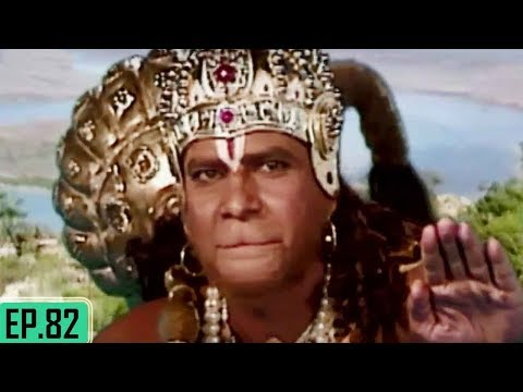 जय हनुमान | Jai Hanuman | Bajrang Bali | Hindi Serial - Full Episode 82