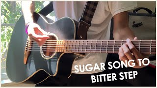 UNISON SQUARE GARDEN - Sugar Song to Bitter Step (シュガーソングとビターステップ) [Acoustic]