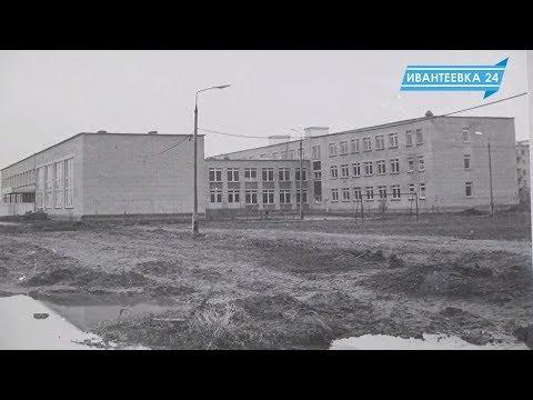 40 лет в пути. Юбилей 6-й гимназии Ивантеевки