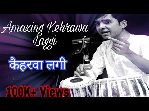 Young Ishaan Ghosh Playing Some Amazing Kehrawa Laggis |