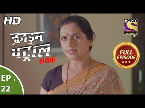 Crime Patrol Satark Season 2 - Ep 22 - Full Episode - 13th August, 2019