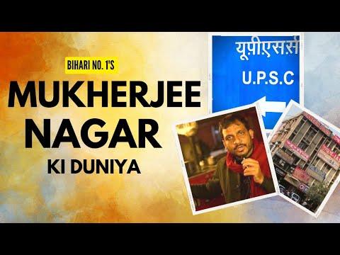 Bihari Number 1 Video   Bihar & Kissa -E-UPSC   A Must Watch Video    Bihari No. 1 Originals