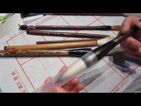 Chinese painting brushes explained 01
