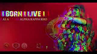 ALPHA KAPPA RHO 45TH YEARS AKP - OMPC SOUNDTRACK