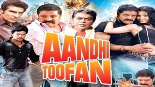 Aandhi Toofan (2007) - Hindi Dubbed Movie | Starring Sri Hari, Raja, Gajala and Nikita