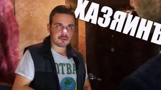 Оглед на квартира в България