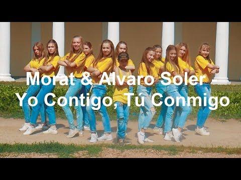 Morat & Alvaro Soler - Yo Contigo, Tú Conmigo. Dance Choreo. Театр Танца Наталии Булах
