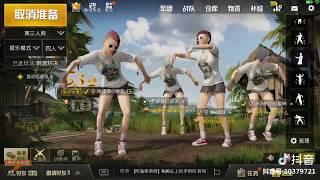 Popular Pub g dance style Videos in Tik Tok/Douyin