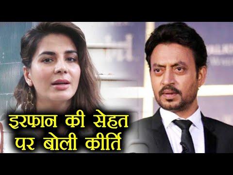 Blackmail actress Kriti Kulhari REACTS on...