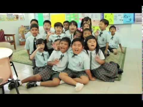 Sekolah Global Indo-Asia
