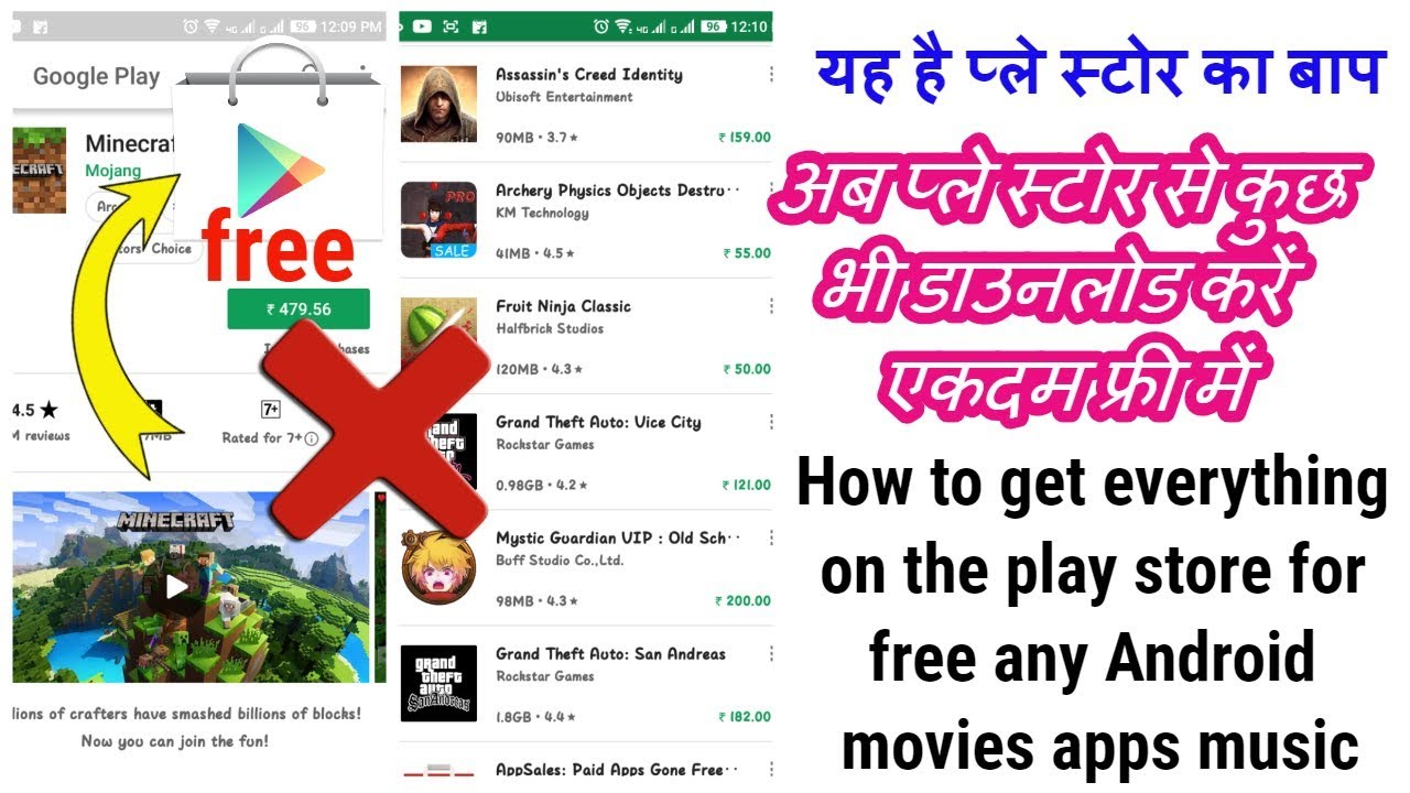 movies apps play store