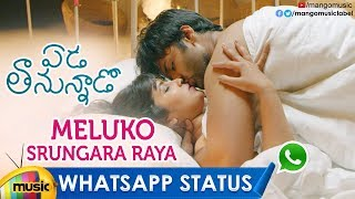 Best WhatsApp Status Video | Meluko Srungara Raya Song | Eda Thanunnado Songs | Komali | Abhiram