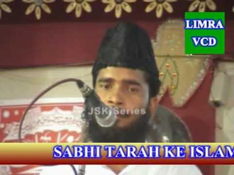 Janab Habibullah Faizi Naatiya Mushaira Allah Hi Allah HD India