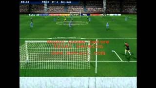 GAME Fifa 2000 final greek cup Paok  Ionikos