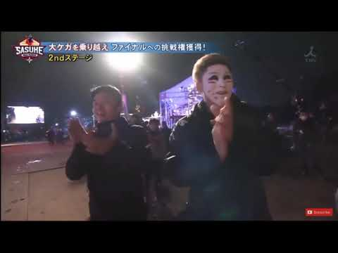 SASUKE2018大晦日 日置将士 1st〜3rdステージ